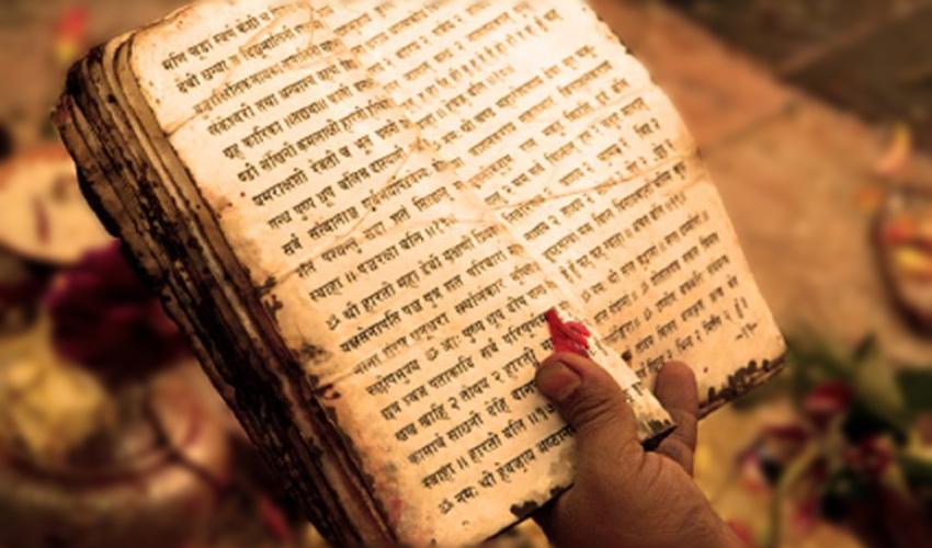 Simposio Diversidad y Objetividad Religiosa: Las diferentes concepciones del Ser Supremo según los Vedas